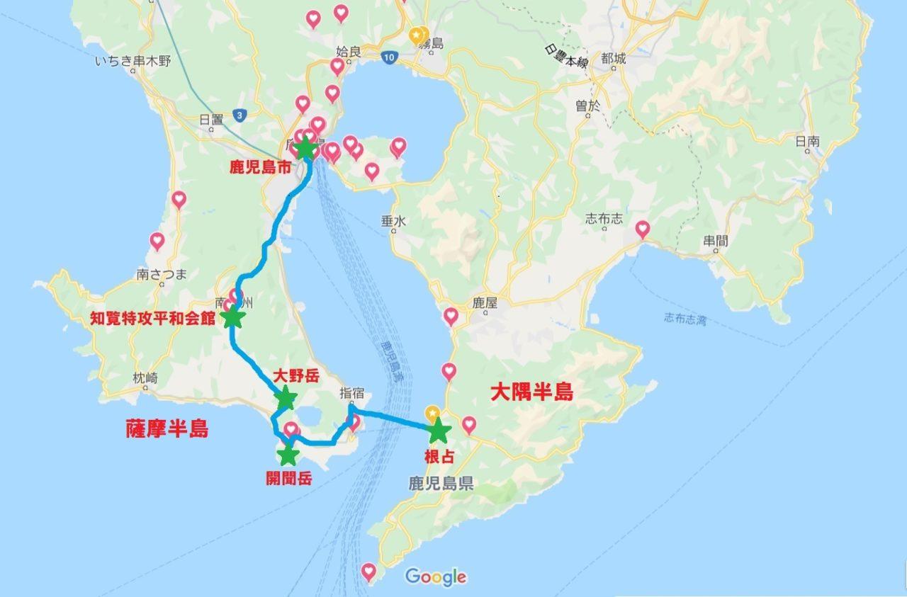 876c9f025a 2019/5/22 開聞岳、大野岳、知覧特攻平和会館を巡る(D185)