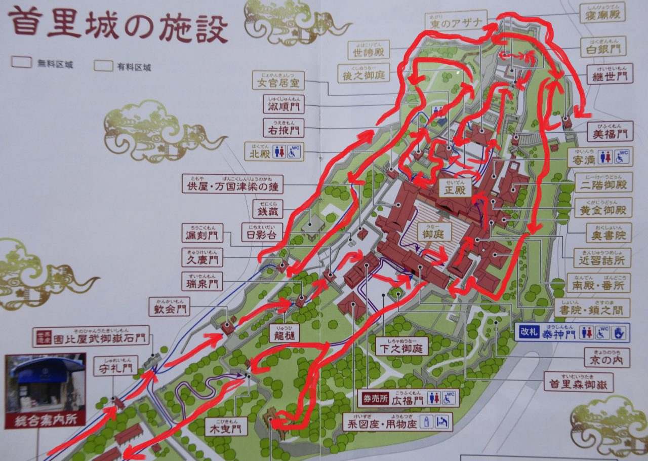 08df7a26f3 さあ、次は首里城だ。4年前に来ているので2度め。 今回は、今年2月から公開された御内原(おうちばら)を見るのがメイン。 あと、城壁全体をちゃんと見る。
